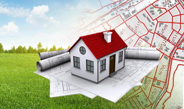 государственный кадастровый учет недвижимости