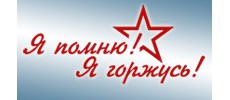 Бессмертный полк Назаровского района