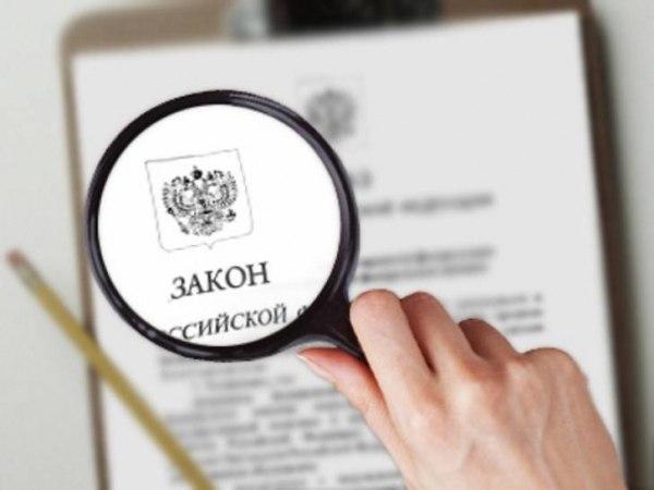 законодательство о государственной регистрации недвижимости