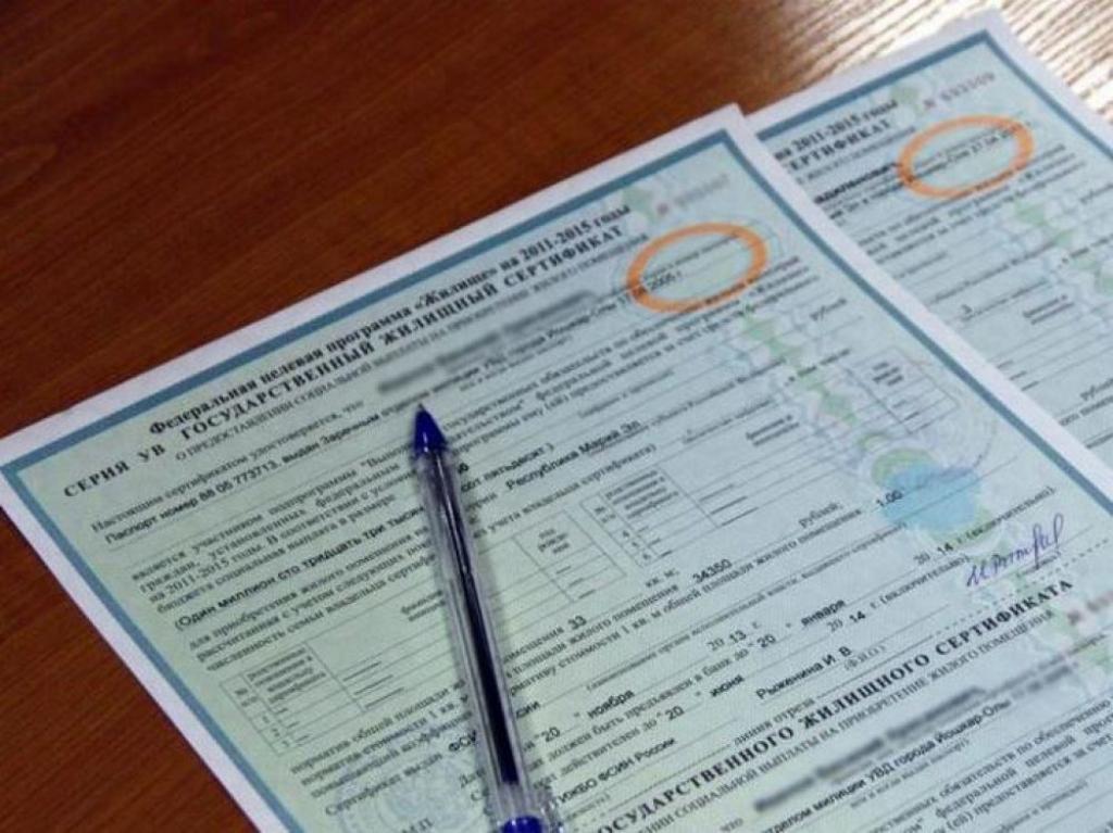 как получить жилищный сертификат чернобыльцу