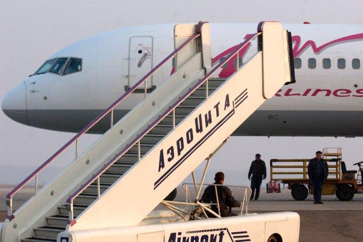 Скидки на авиабилеты на 2019 пенсионерам