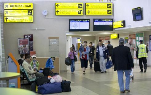 Авиабилеты онлайн Купить дешевые билеты на самолет в