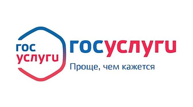 https://storage.inovaco.ru/media/project_mo_100/54/3c/c4/75/d7/a8/01234.jpg