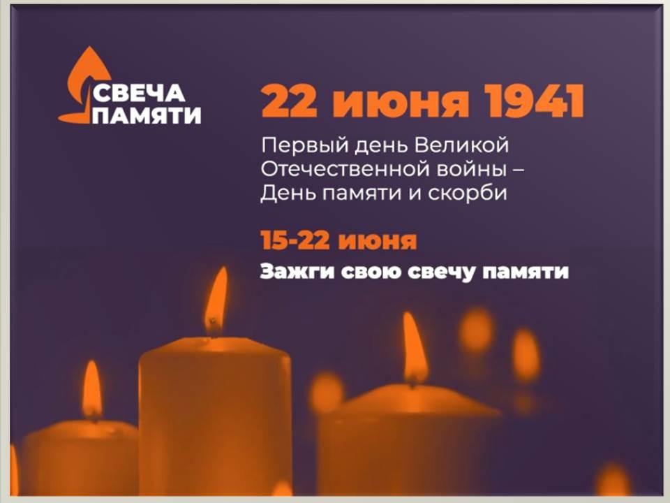 День памяти, 22 июня 2021 год: выходной или рабочий день в России по Трудовому кодексу