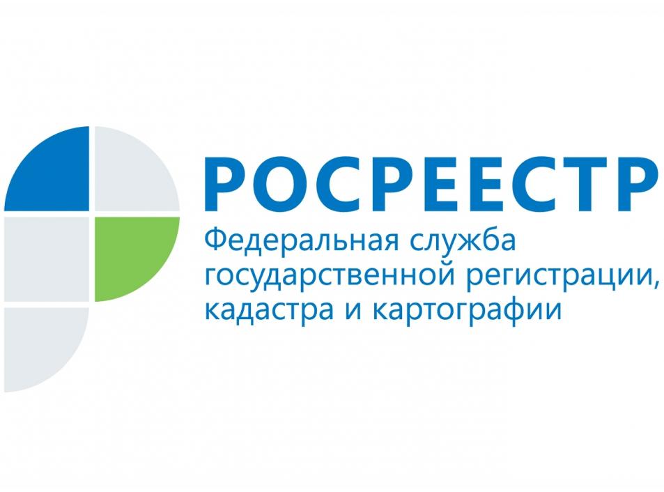Порядок расчета среднесписочной численности работников красноярское фсс