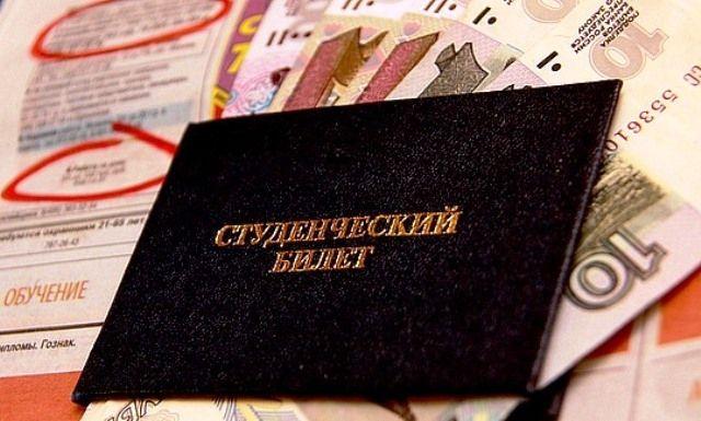 posobie-na-proezd-priznannym-maloimushchimi-studentam-obuchayushchimsya-na-territorii-stavropolskogo-kraya-2021