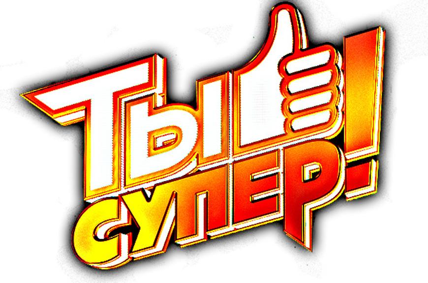 http://storage.inovaco.ru/media/project_smi3_768/8d/0b/d6/b7/49/6f/lgvp3.jpg